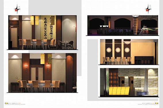 图书封面及其它图片:   希望对室内设计师及大专院校艺术类