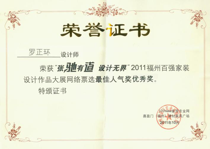 家居专业网、喜盈门(福州)建材家具广场)   位读者阅读过此文