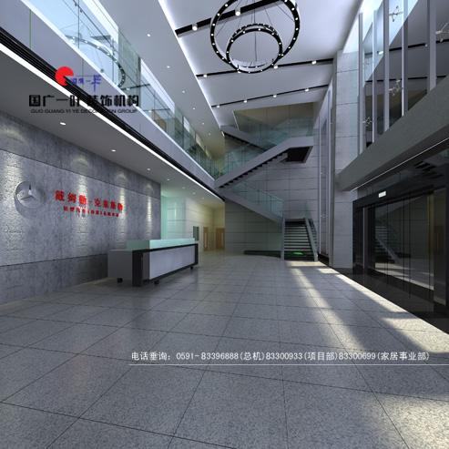 戴姆勒-克莱斯勒汽车有限公司办公楼高清图片