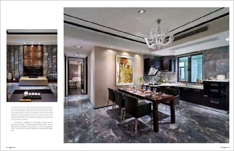 刊物名称:新中式室内设计典藏